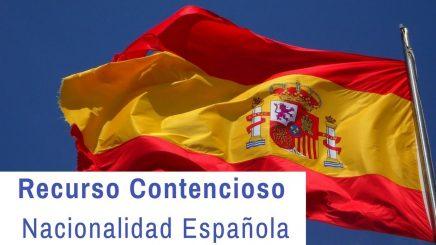 Resoluciones de nacionalidad a través de demanda contenciosa. LISTA COMPLETA (Fechas).