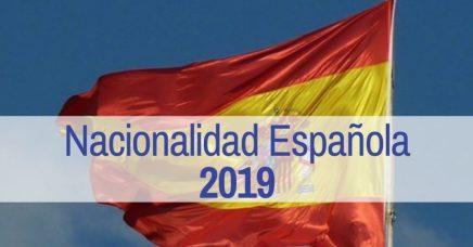 Nacionalidad Española en 2019: ¿Qué nos espera este año?