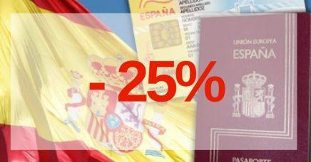 ¡Vuelven las Rebajas a Parainmigrantes.info!