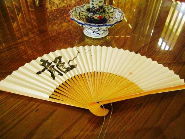 genki-sudo-calligraphy