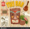 Tiki Bar Poster Vintage Hawaiian Postcard Invitation Beach Party Vector — Stock Vector