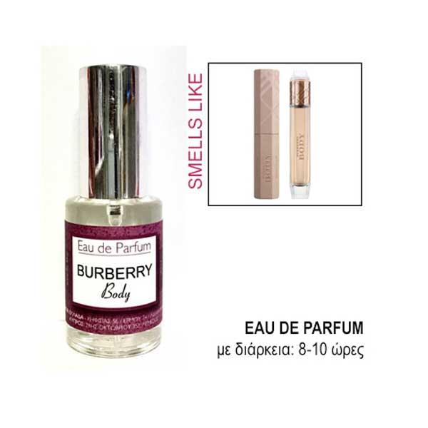 Eau De Parfum For Her Smells Like Burberry Body 30ml