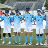 ブラインドサッカー日本選手権 決勝戦フォトギャラリー