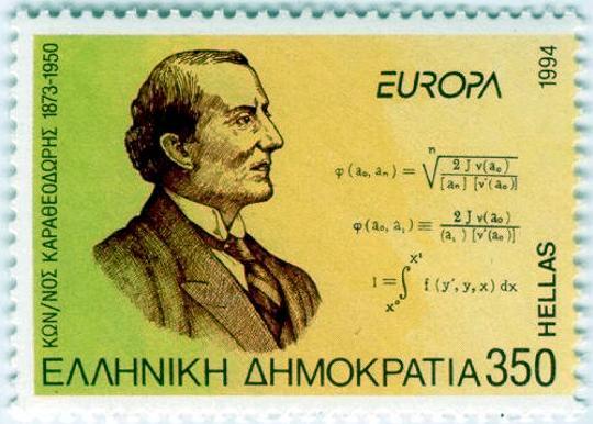 Ο Κωνσταντίνος Καραθεοδωρής σε ελληνικό γραμματόσημο