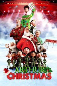 "Poster for the movie ""Arthur Christmas"""