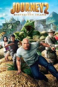"""Poster for the movie """"Journey 2: The Mysterious Island"""""""