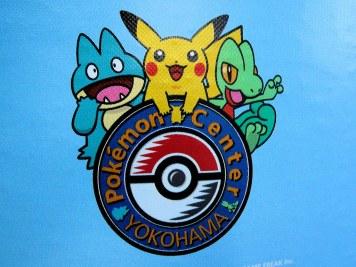magasin pokemon center