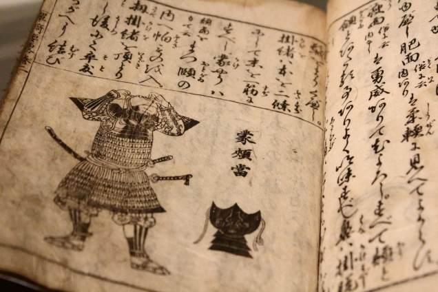 Manuel utilisateur du samouraï