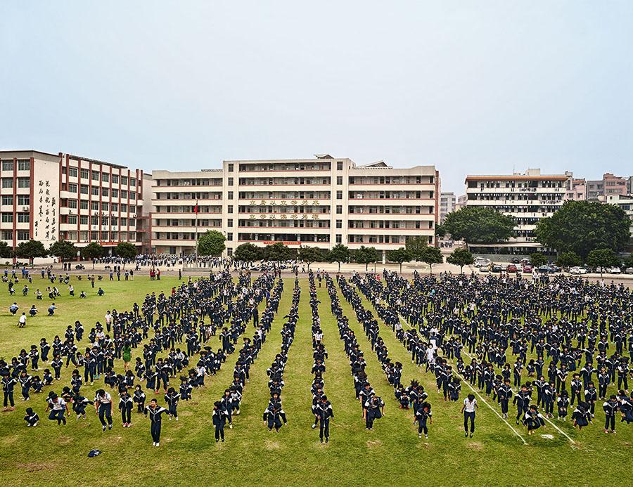 He Huang Yu Xiang Middle School, Qingyuan, China
