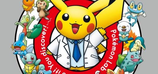 Pokemon Science Museum