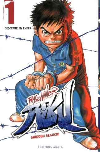 Prisonnier Riku - Tome 1
