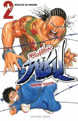 Prisonnier Riku (3)