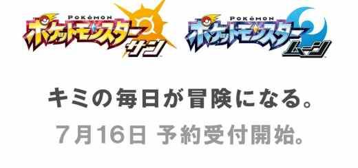 Pokémon Soleil et Lune, la pub japonaise qui sent bon l'été