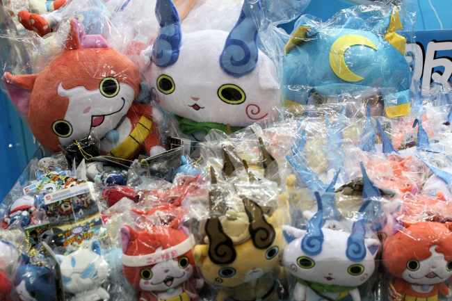 Peluches Yokai Watch