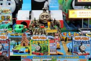 Trains moches mais populaires