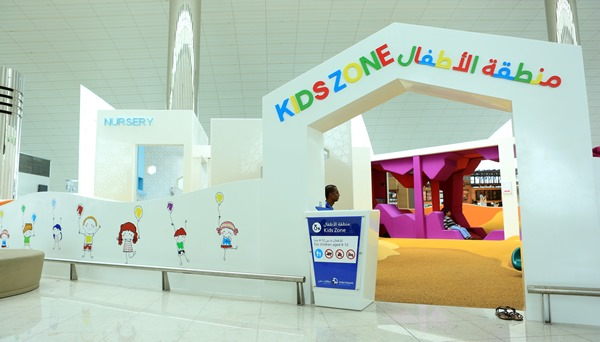 Aéroport Kid-Friendly Dubaï T3