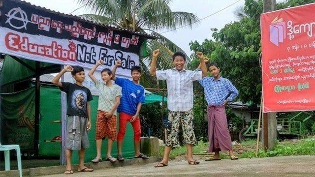 Doh Kyoun Thar Free Education Centre