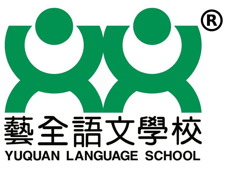yuquan_logo