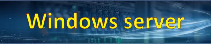Windows_server_banniere