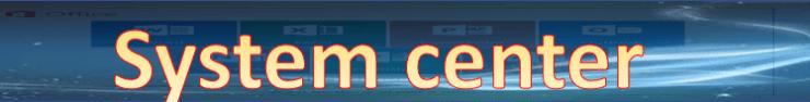 SystemCenter_Banniere