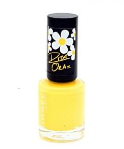 Rimmel Rita Ora Collection 450 Daisy Days