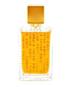 YSL Yves Saint Laurent Cinéma 35ml Eau de Parfum