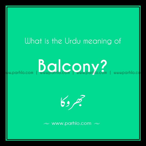 YA WAHHAB MEANING - Hadiths that Originated in the