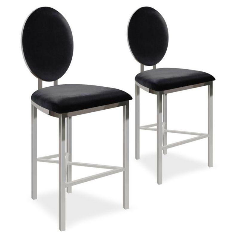 lot de 2 chaises de bar medaillon 127cm noir