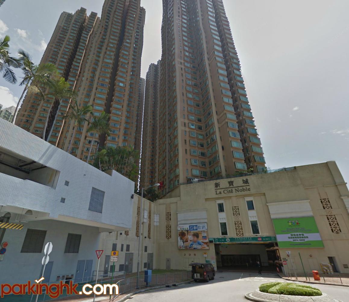 將軍澳新寶城車位出租 / 出售 - ParkingHK.com 香港車位.com
