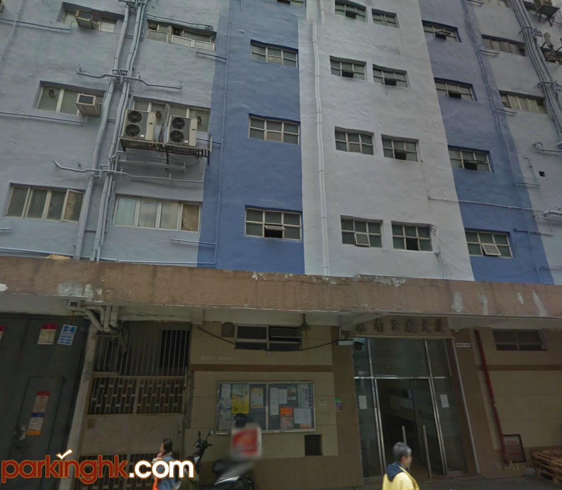 土瓜灣東南工廠大廈車位出租 / 出售 - ParkingHK.com 香港車位.com
