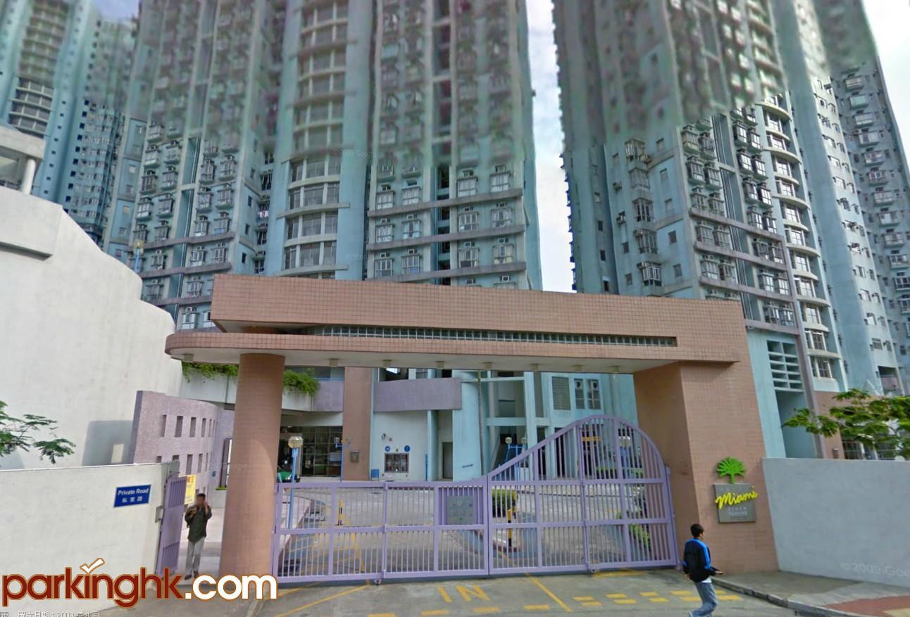 屯門邁亞美海灣車位出租 / 出售 - ParkingHK.com 香港車位.com