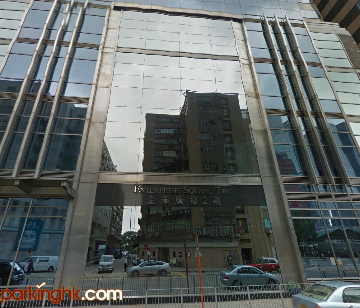 ParkingHK.com 香港車位.com, 企業廣場2期 屋苑圖片, 來自