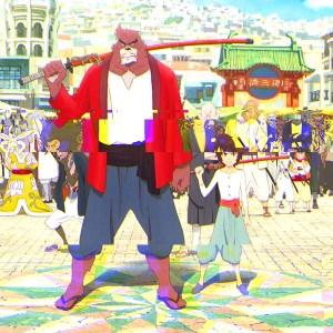 Podcast #14 L'anime