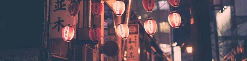 Tre cose da sapere sul Natale in Giappone