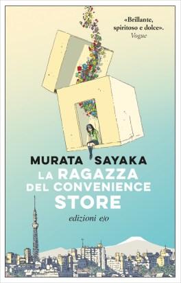 La ragazza del convenience store di Sayaka Murata cultura giapponese