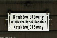 Pociąg z okazji 55-tej rocznicy elektryfikacji linii kolejowej do Wieliczki. Fot.: Michał Wojtaszek
