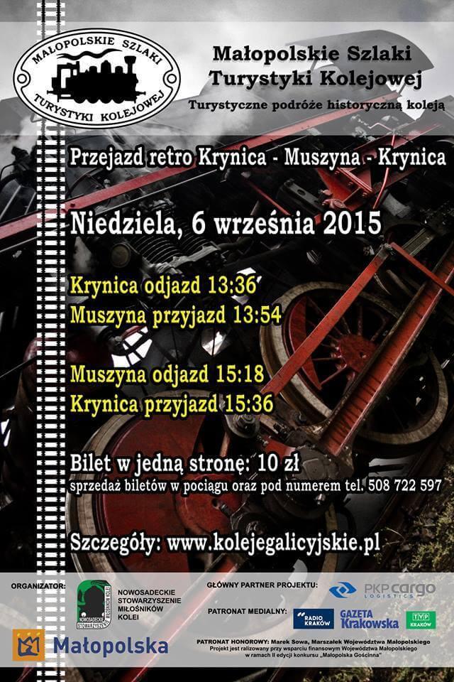 dodatkowy pociąg retro Krynica - Muszyna