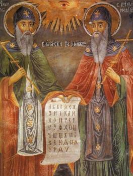 Santi Cirillo e Metodio con l'alfabeto cirillico