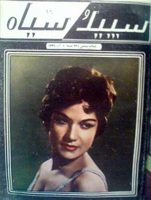 Elaheh - 1950s