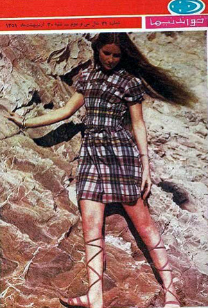 Model in miniskirt - early 70s