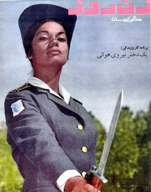 Air Force officer - 1960s