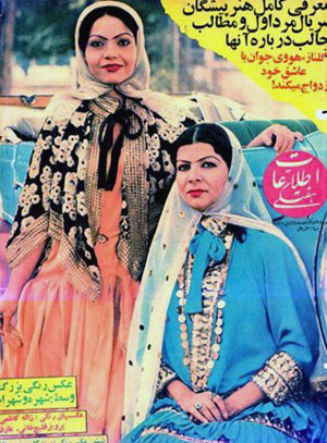Hijab-wearing Actresses: Soraya Hekmat and Mahin Shahabi