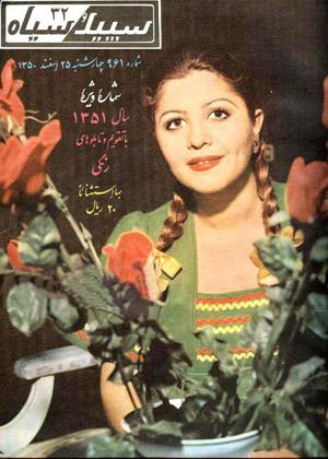 Zari Khoshkam