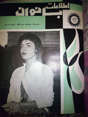 Princess Shahnaz - early 1950s