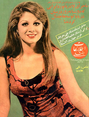 Shourangiz Tabatabai - early 70s