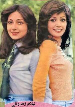 Leila Forouhar & Neli