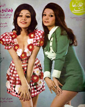 Actress Haleh & Mahnaz