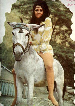 Jamileh - 1970s