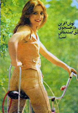 Nooshafarin riding her bike - early 70s