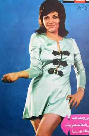 Haleh in miniskirt - early 70s